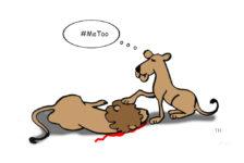 me too Cartoon